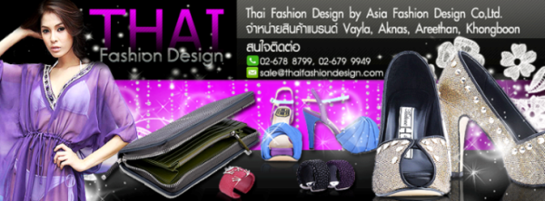Thai Fashion Design